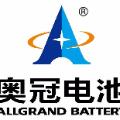 奥冠_logo